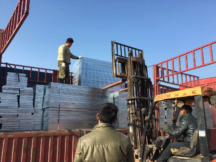 排水沟镀锌钢格栅盖板